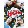 [����] ������ (High4) - Hi High (Mini Album)