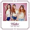 �ҳ�ô�-��Ƽ�� - �̴Ͼٹ� 2�� / Holler [������+������ ��������]