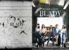 �?�̵� (BLADY) - RENOVATION (EP)